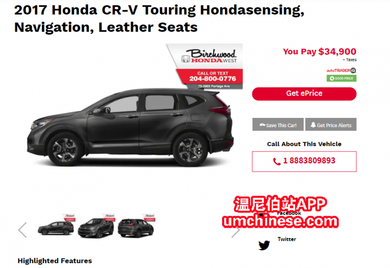 2017 cr-v tour grey.PNG