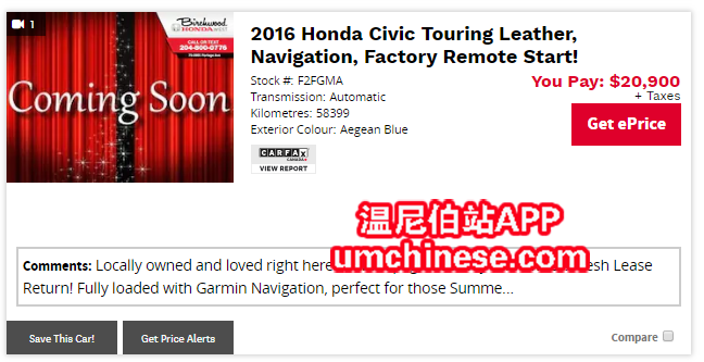 2016 civic 4.PNG