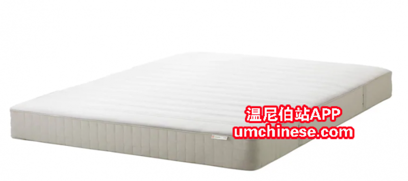 mattress 249 pic.PNG