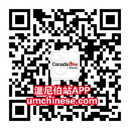 Keith's wechat qr code.png
